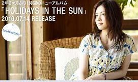 YUI『HOLIDAYS IN THE SUN』